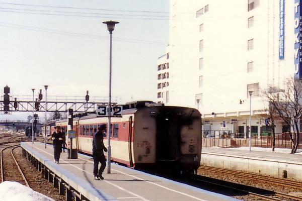http://mon-hikara.travel.coocan.jp/photo-hokkaido/1985kitami.jpg